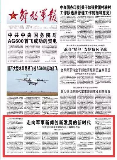http://www.weixinrensheng.com/junshi/624945.html