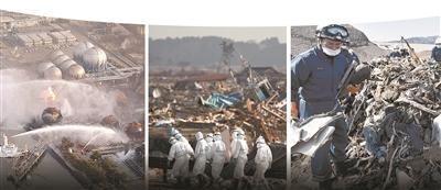 """福岛核事故灾害还在""""进行时"""""""