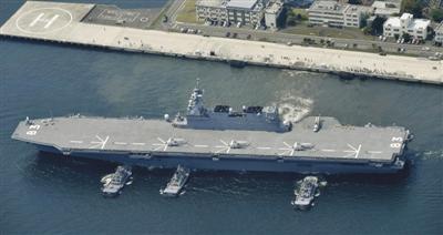 """日本海上自卫队护卫舰""""出云""""号"""