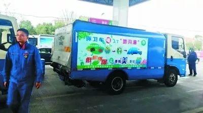 """▲环卫车正等待加注添加了""""地沟油""""的混合燃料。"""