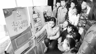 小学花冲分校开展十九大精神进校园系列活动,运用漫画形式在多块展板