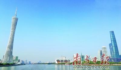 广州在国家中心城市中 PM2.5指数率先达标