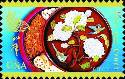 美国2015年2月7日发行的《羊年》生肖邮票