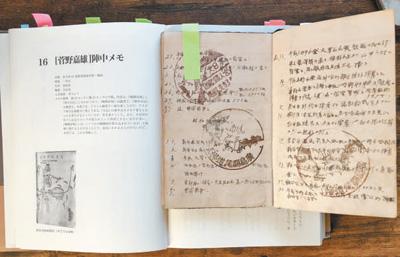 侵华日军士兵菅野嘉雄1937年12月13日—20日的日记。 人民日报记者 刘军国 摄