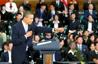 2009年 奥巴马在复旦大学与青年学生对话