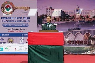 ▲中国驻巴基斯坦大使姚敬致辞。(中国驻巴基斯坦使馆)