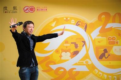搜狐创始人、董事局主席张朝阳。受访者供图