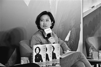 """央视女主播史小诺出书 讲述""""遇见大咖""""的故事"""
