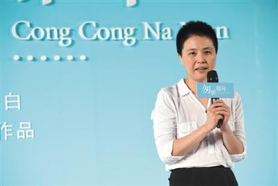 小马奔腾原董事长李明的妻子金燕。图/视觉中国