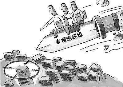北京快乐8为什么会输:十九届中央第一轮巡视的消息_透露了哪些新信息