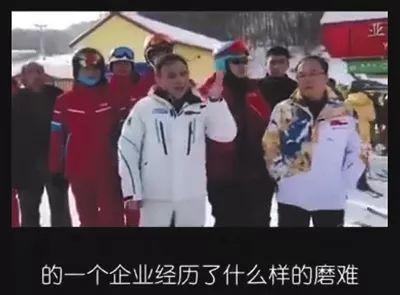 ▲2017年12月31日,毛振华在视频中控诉亚管会。视频截图