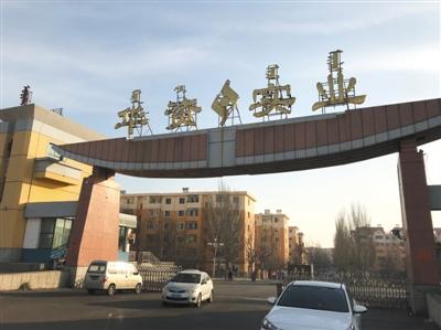 2017年12月,华资实业大门。新京报记者 赵毅波 摄