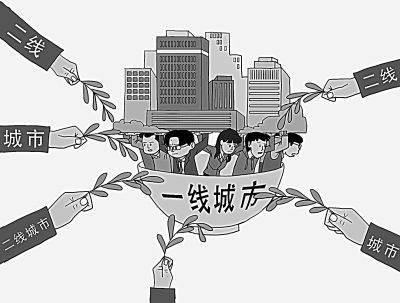 漫画/琚理