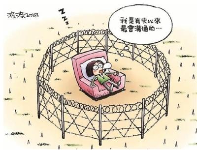 """民进党自诩""""最会沟通的政党"""",如今却用铁丝网将抗议民众拒之千里。  (图片来源:台湾媒体)"""