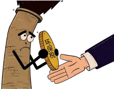 #环保税交钱,教程不了事开征?#眼企业小鹿妆图片