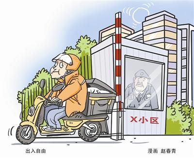 """刘芸自嘲而""""""""漏嘴""""英雄联盟》"""