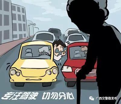 """严查!看手机、抽烟、聊天……这些""""小动作""""都有可能引发交通事故"""