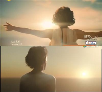 《歌手》Jessie J宣传片认定侵权难度大