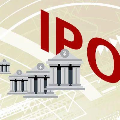 """城商行扎堆IPO 这些""""小而美""""有望获追捧"""