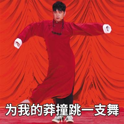 """北京春晚张瑜、郭凯敏39年后""""第二吻"""""""