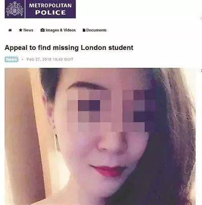 噩耗还是来了!在英失联的中国女留学生确认死亡,死因有待调查
