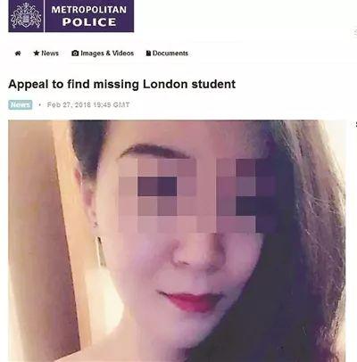 在英失踪中国籍女博士被证实已死亡,中国使馆回应又一留英学生失联