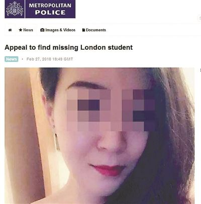 失联12天留英女生被证实身亡 已通知家属正准备尸检