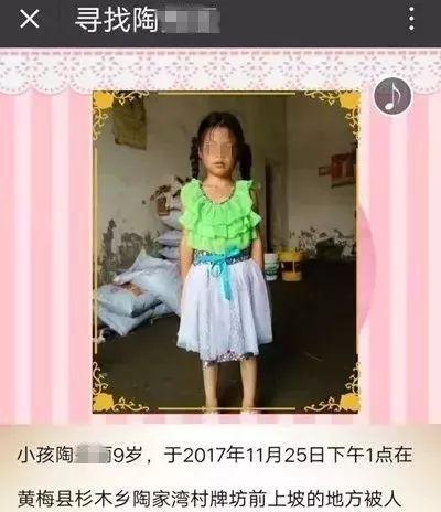http://n.sinaimg.cn/translate/w400h464/20171207/weGB-fypnsin7192586.jpg