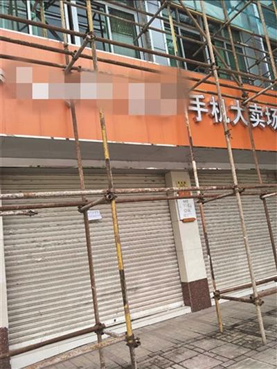 涉事的营业厅已经关门。