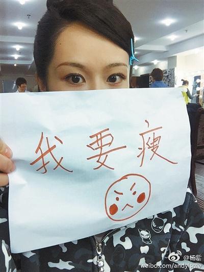 """杨紫 与其去争,更想做娱乐圈的""""吃瓜群众"""""""