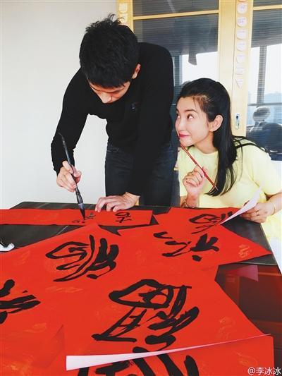 """李冰冰如今也会在微博上""""秀恩爱"""""""