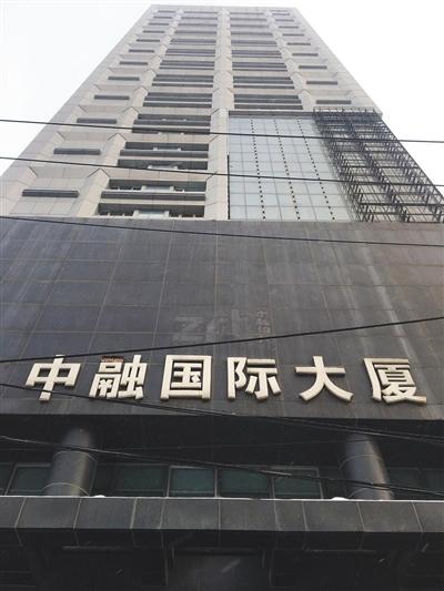 """哈尔滨中融国际大厦。中植系万亿金融""""帝国""""从这里起步。 新京报记者 彭彬 摄"""