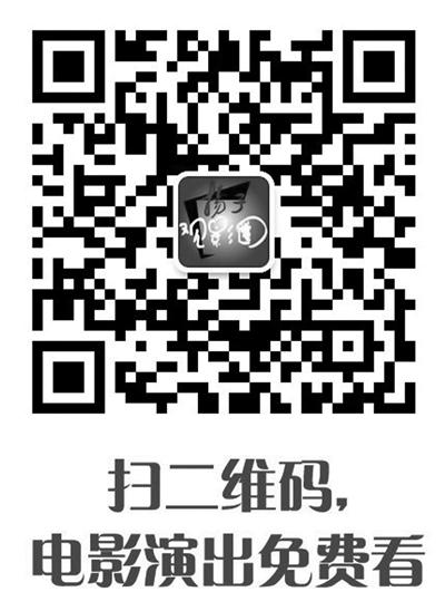 """《呦呦鹿鸣》将屠呦呦""""搬上""""舞台"""