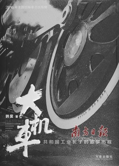 """中国文学:如何 迈向""""工业时代""""?"""