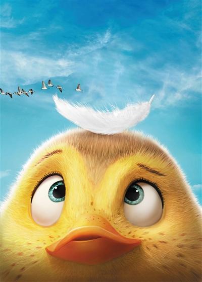 """《妈妈咪鸭》 """"盐水鸭""""让好莱坞打工"""