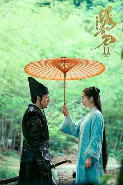 路阳《绣春刀2》入围亚洲电影大奖 获两项提名