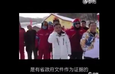▲毛振华控诉亚布力管委会。图片来自微博视频截图