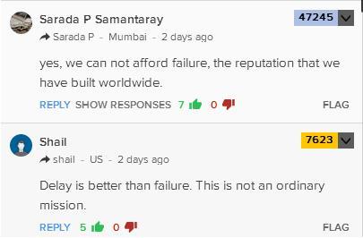 印度推迟发射月球探测器 印网友: 总比发射失败好