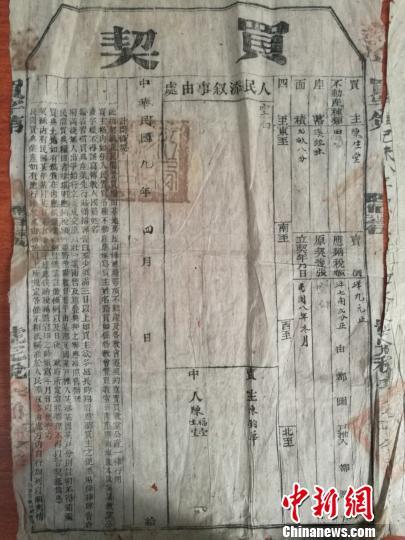 近日,江西新干县档案馆工作人员发现一份盖有官印的土地买卖文契,至今已有上百年的历史,且保存完好。 郑剑平 摄