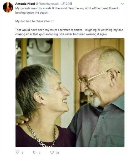 尼科尔(女儿)评释,爸爸妈妈恋爱很好。图片来源:尼科尔外交收集账户截图