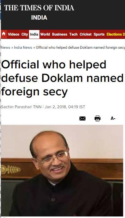 印度任命新外交秘书 称其在洞朗事件中起关键作