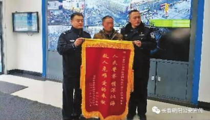 鲁念给人民警察送来彩色锦旗 警方供图