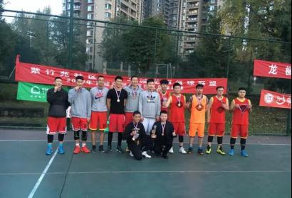 热战篮球重庆社区秋季联赛正式收官