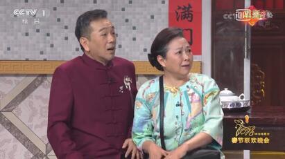 台湾艺人方芳、张晨光
