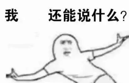 贾乃亮取关 王思马云的父亲还写