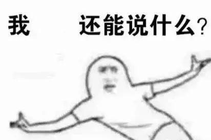 惊呆!12月居然还有台风?深圳人莫方,未来几天依然干燥