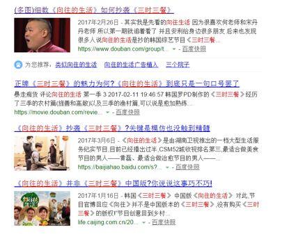 韩国刚对华出台一强硬政策 中国网友却喊干得漂