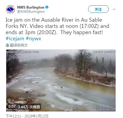 """看着就冷!""""炸弹旋风""""后纽约河流出现冰塞"""