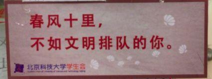 """引来了学生的回复: 以上转自@天津大学 图片来源:迪伦你个大大大大大大流氓 这位""""小姐姐""""到底是谁? 据@梨视频一段视频介绍"""
