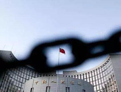 【中国2018央行能加息吗】2018要加息?央行官员爆料:短期内中国存在加息空间!
